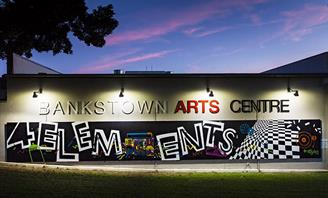 Photo of the imagine wall at the Bankstown Arts Centre