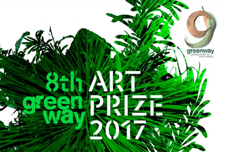 Banner for GreenWay Art Prize 2017