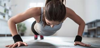 Fitness Tips - Push Ups